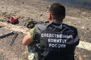 ©Фото пресс-службы СУ СК РФ по Крыму