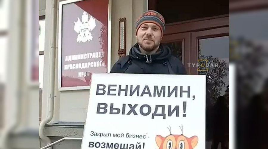 """©Скриншот видео из инстаграма """"Туподар Краснодар"""", instagram.com/typodar/"""