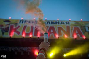 Последний фестиваль KUBANA ©Фото Юга.ру