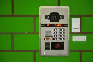«Умный» домофон экосистемы «Ростелеком Ключ» ©Фото Елены Синеок, Юга.ру