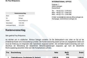 Смета из клиники St?dtischen Klinikum Solingen (Германия) ©Юга.ру