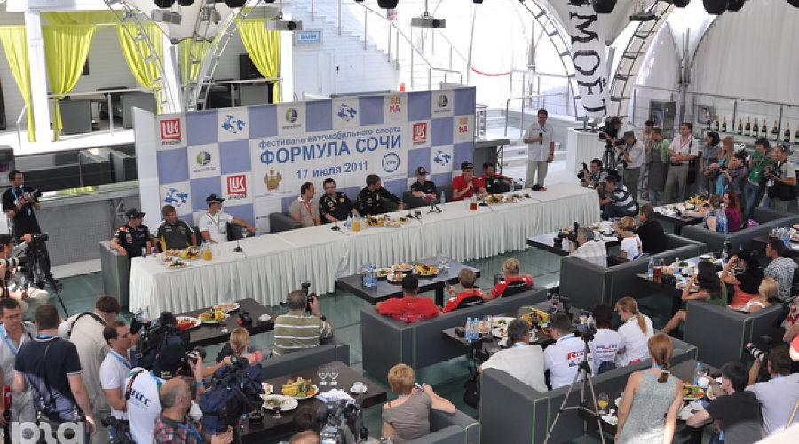 Формула Сочи - пресс-конференция ©Фото Юга.ру