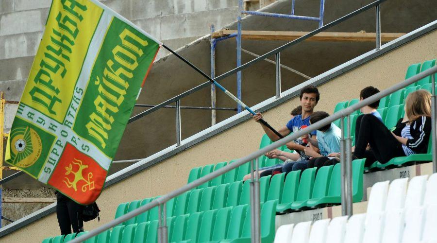 ©Фото из группы vk.com/druzhbamaykop