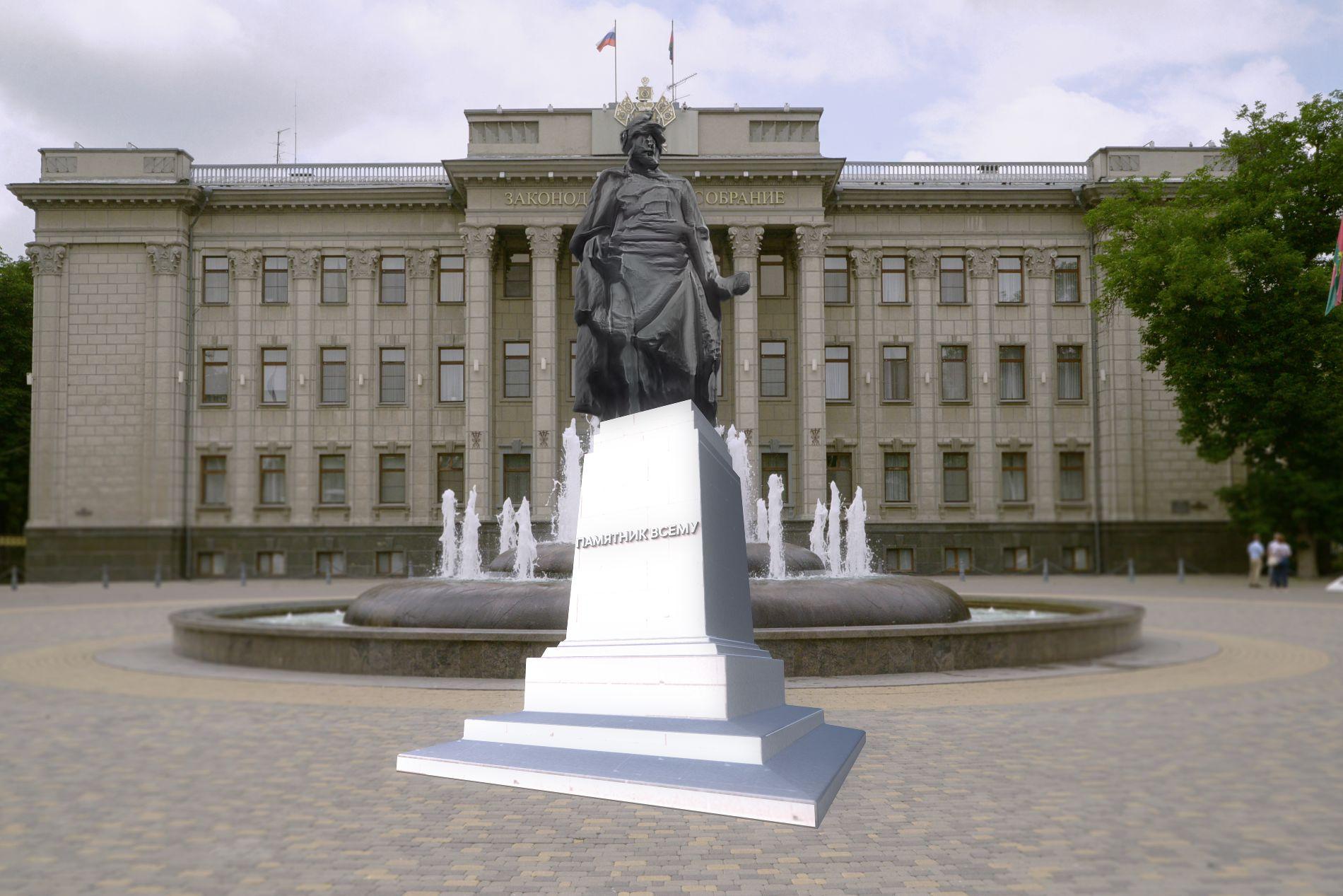 «Памятник всему», виртуальная скульптура Яна Посадского ©Пресс-служба фестиваля Rosbank Future Cities