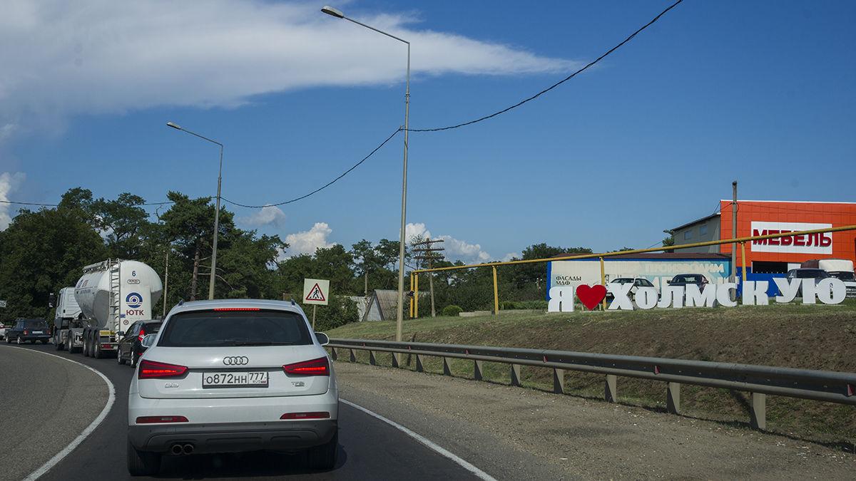 Холмская теперь тоже обросла заторами ©Фото Евгения Мельченко, Юга.ру