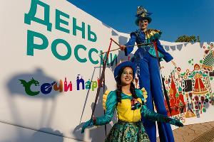 ©Фото пресс-службы «Сочи Парка»
