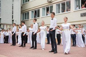 ©Фото Екатерины Лылзовой, Юга.ру