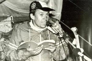 Краснодарский КСП, фото 1985 года ©Фото из архива Руслана Шмакова