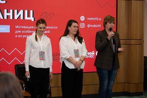 ©Фото пресс-службы Фонда развития бизнеса Краснодарского края