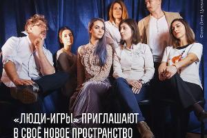 ©Фото со страницы vk.com/psyartstudio