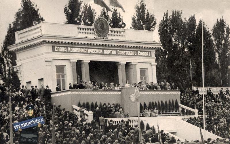 Митинг  16 сентября 1958 года с участием Н.С. Хрущева собрал на стадионе «Динамо» тысячи восторженных краснодарцев