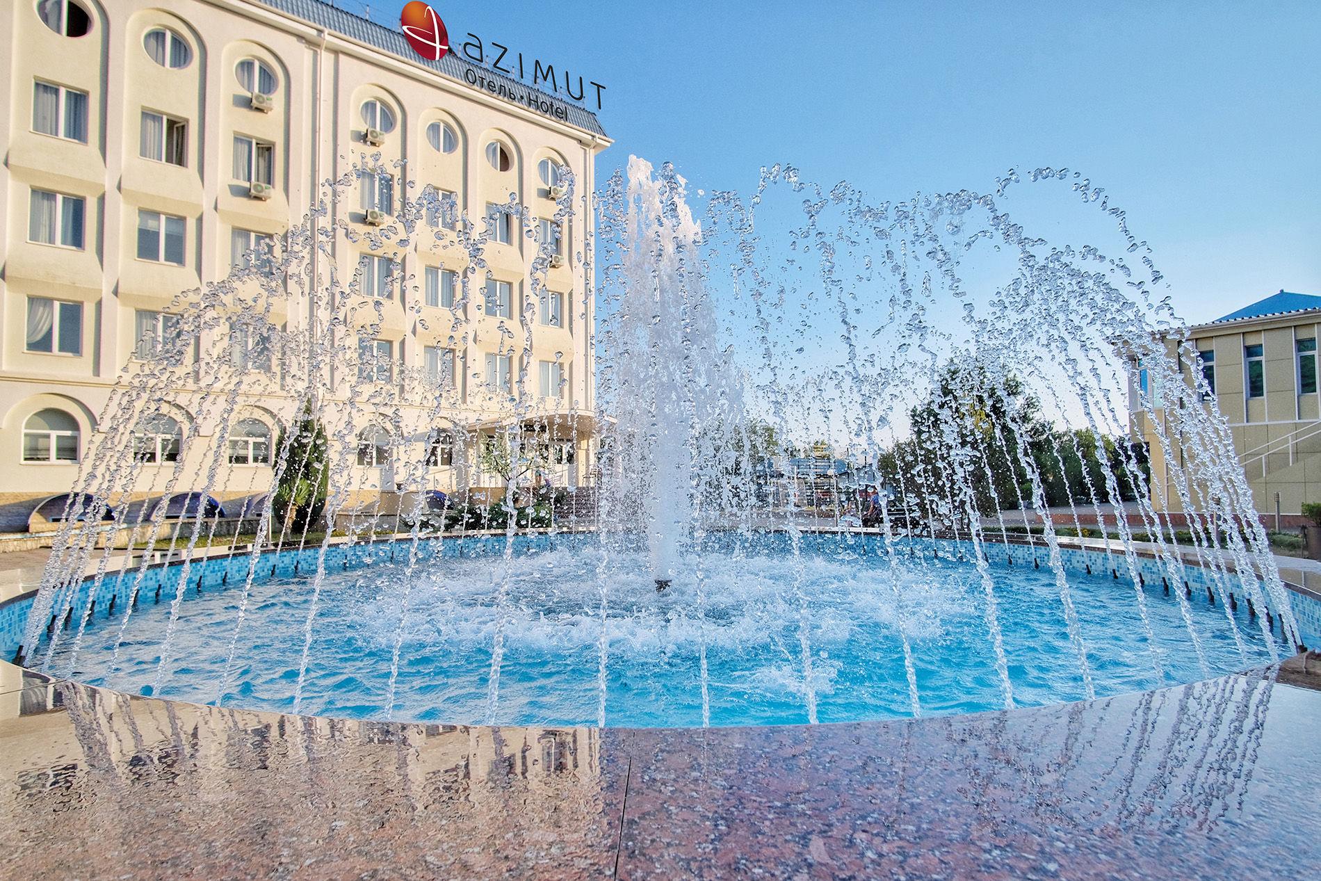 «AZIMUT Отель Прометей Небуг»