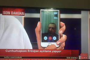 Заявление Эрдогана в прямом эфире телеканала CNN Turk ©Фото Юга.ру