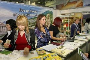 """Выставки """"Охота и рыбалка 2010"""" и """"Отдых и Туризм"""" ©Фото Юга.ру"""