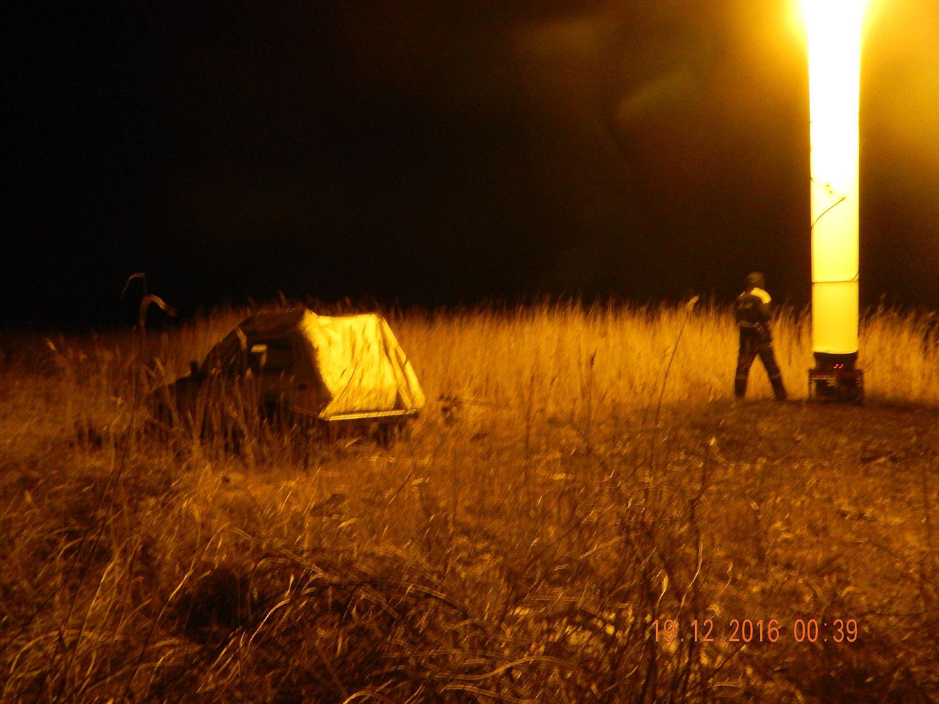 ВПриморско-Ахтарском районе вкамышах заблудился рыбак