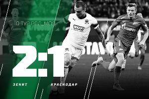 ©Фото из твиттера ФК «Краснодар»
