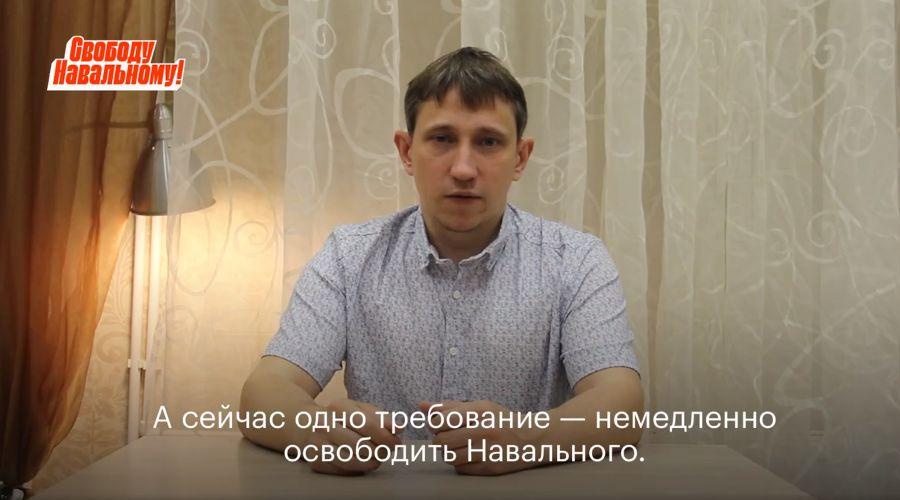 Александр Коровайный ©Скриншот видео из фейсбук-группы facebook.com/navalny.krasnodar