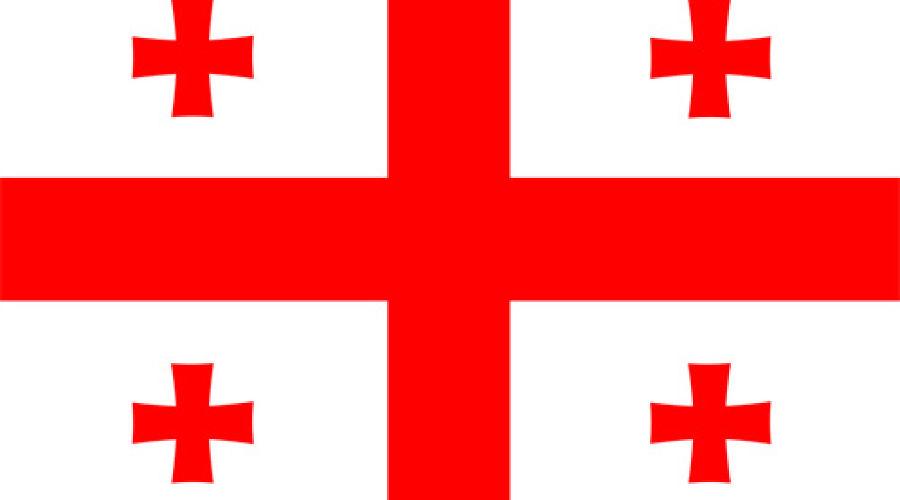 Флаг Грузии ©Фото Юга.ру