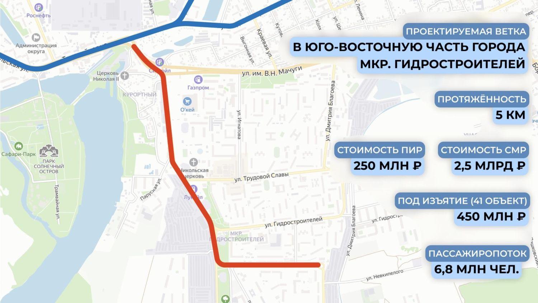 Схема трамвайной линии в ГМР ©Графика пресс-службы администрации Краснодара