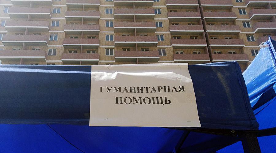 ©Фото Иолины Грибковой, Юга.ру