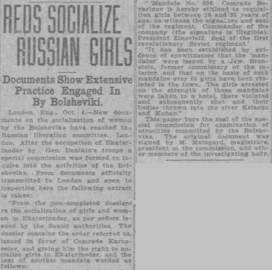 Заметка от 5 октября, из газеты El Paso herald, 1919 год