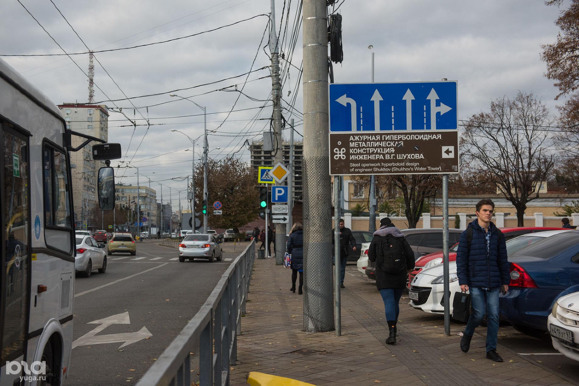 Улица Северная ©Фото Елены Синеок, Юга.ру
