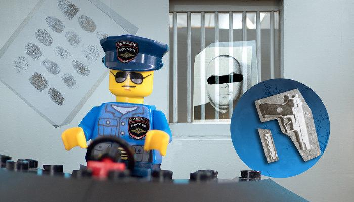 Криминальные итоги — 2020