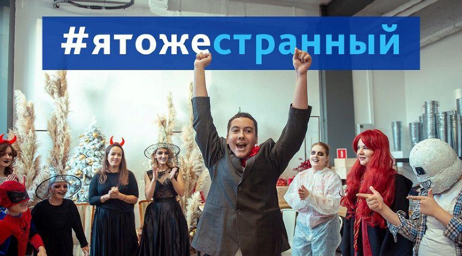 ©Фото со страницы «Открытой среды» © vk.com/otkrytaya.sreda