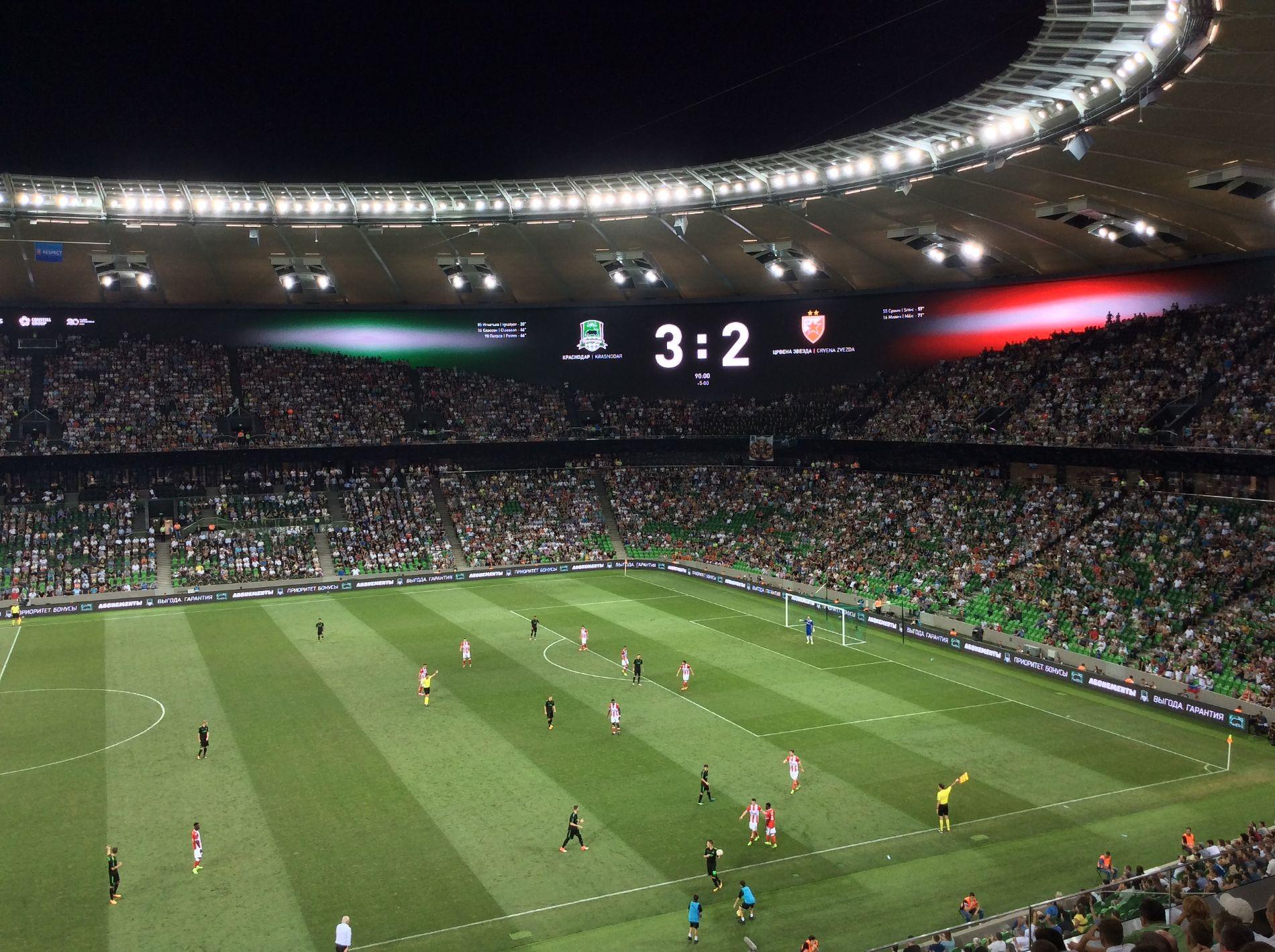 Матч плей-офф Лиги Европы «Краснодар» — «Црвена Звезда» ©Фото Юга.ру