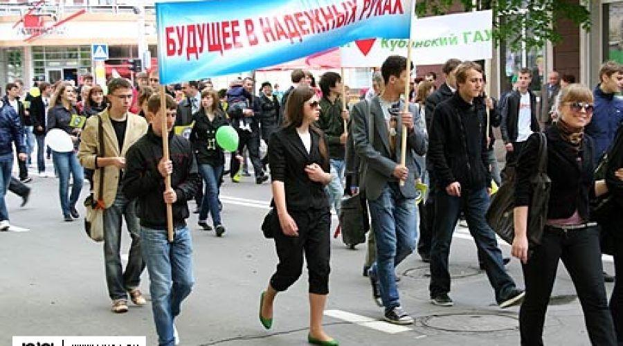 Первомайская демонстрация в Краснодаре ©Фото Юга.ру