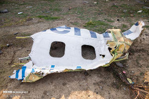 Место крушения самолета ©Фото Aref Fathi, Mehr News Agency, (CC BY 4.0)