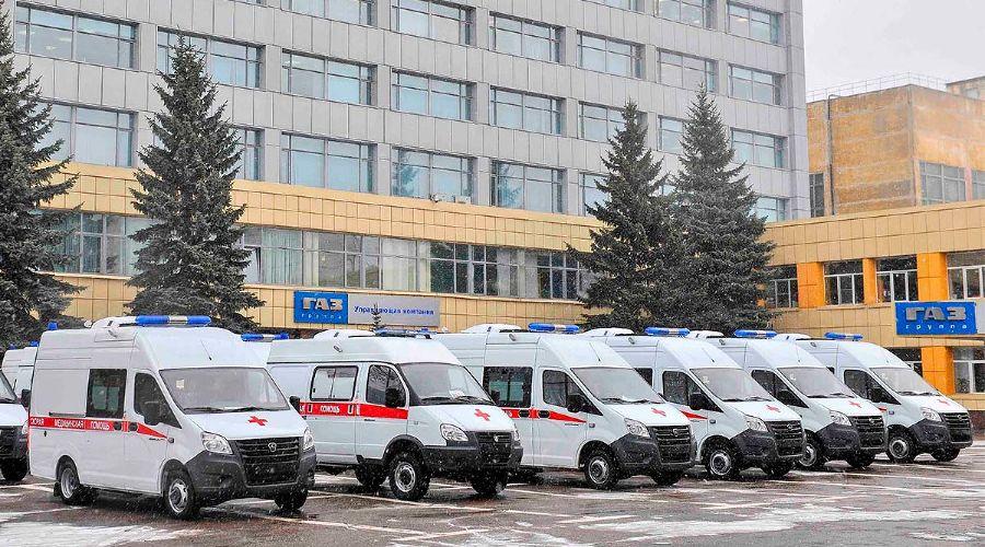 ©Изображение с сайта azgaz.ru