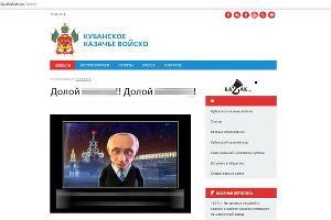 ©Скриншот сайта slavakubani.ru