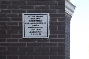 Акция «Гастарбайтеры под защитой» ©Юга.ру