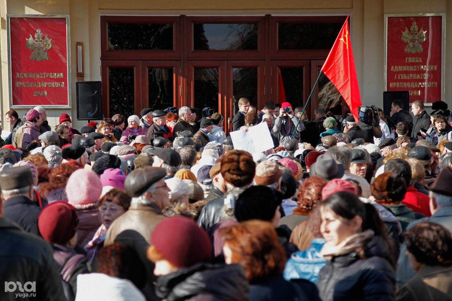 фото с митинга пенсионеров в краснодаре вот сама марина