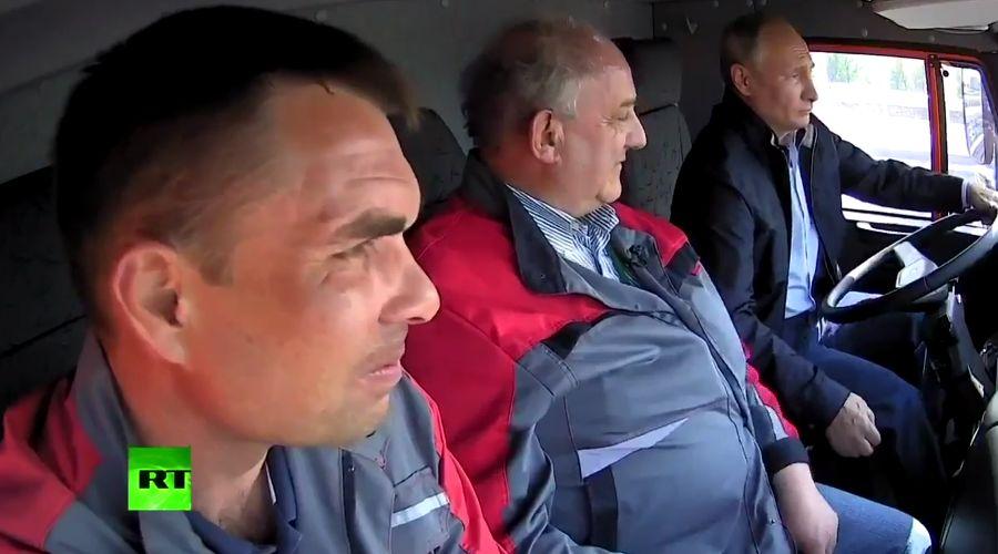 ©Кадр из видео RT, russian.rt.com