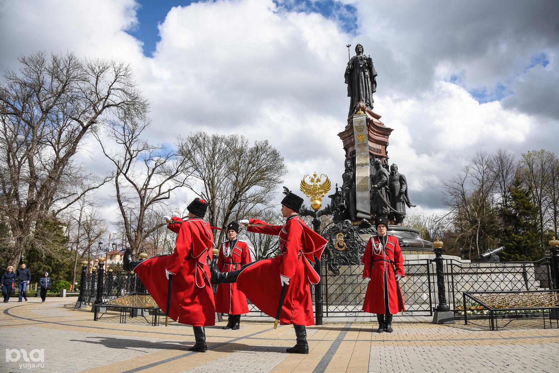 Екатерининский сквер ©Фото Елены Синеок, Юга.ру