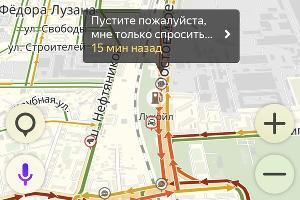 ©Скриншот с сервиса «Яндекс.Карты»