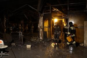 ©Фото пресс-службы ГУ МЧС РФ по Кемеровской области