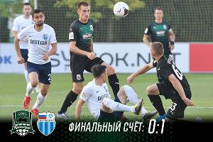 Матч «Краснодар-2» — «Ротор» ©Фото пресс-службы ФК «Краснодар»