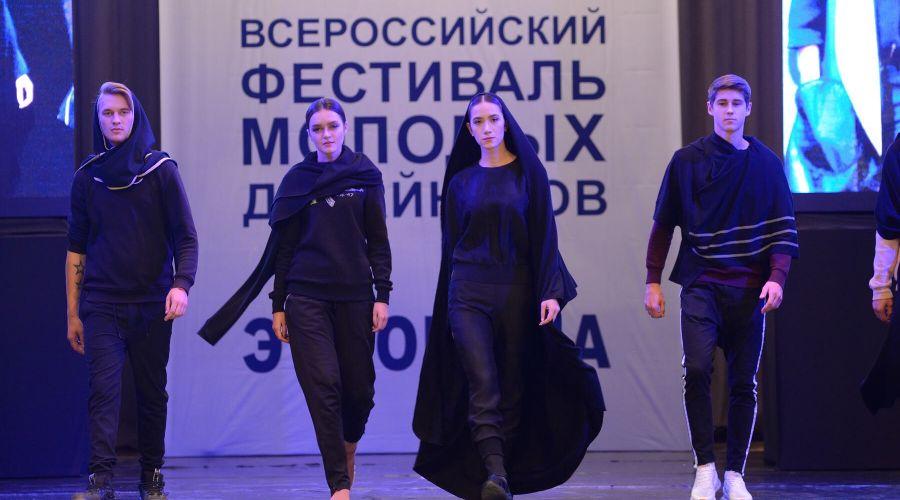Международный фестиваль «Этномода» в Адыгее ©Фото Сусанны Макеровой