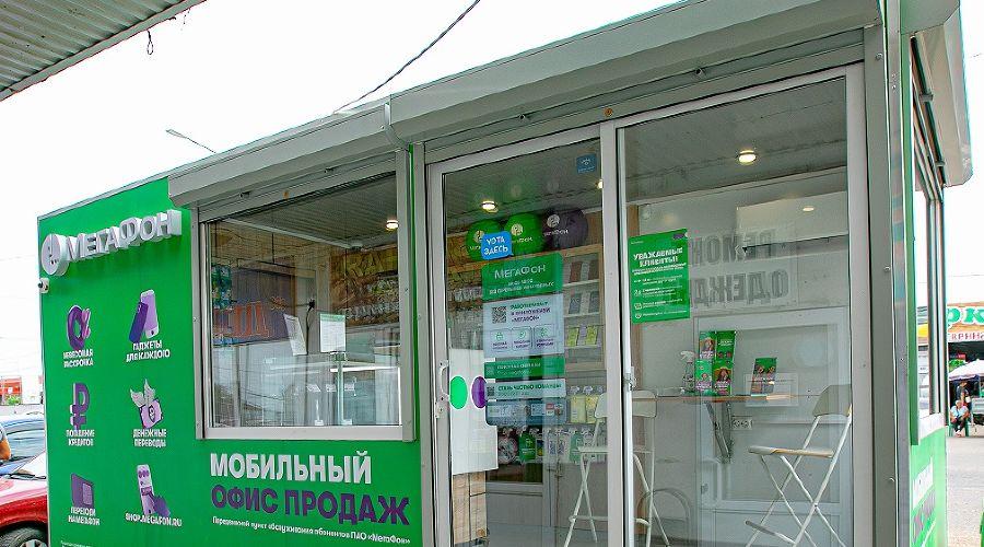 Передвижной салон связи ©Фото пресс-службы «МегаФона»