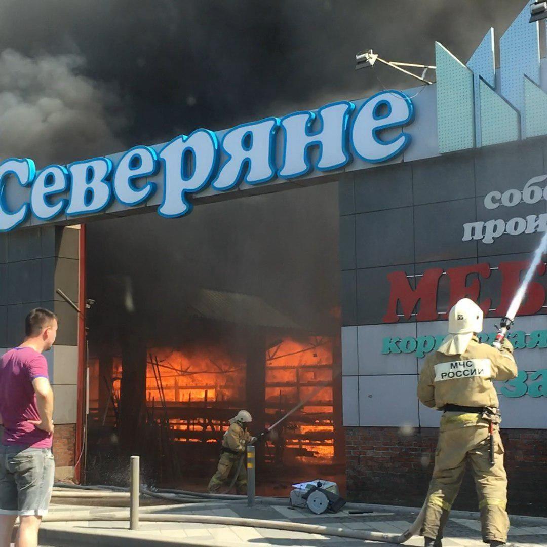 Краснодар   В Краснодаре из горящего ТЦ «Северяне» эвакуировали ... 7f0b132ee3d