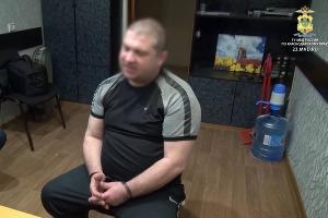 ©Скриншот видео с допроса подозреваемого ГУ МВД по Краснодарскому краю