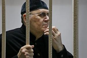 Оюб Титиев ©Фото пресс-службы правозащитного центра «Мемориал»