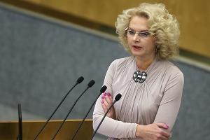 ©Фото с сайта scandaly.ru