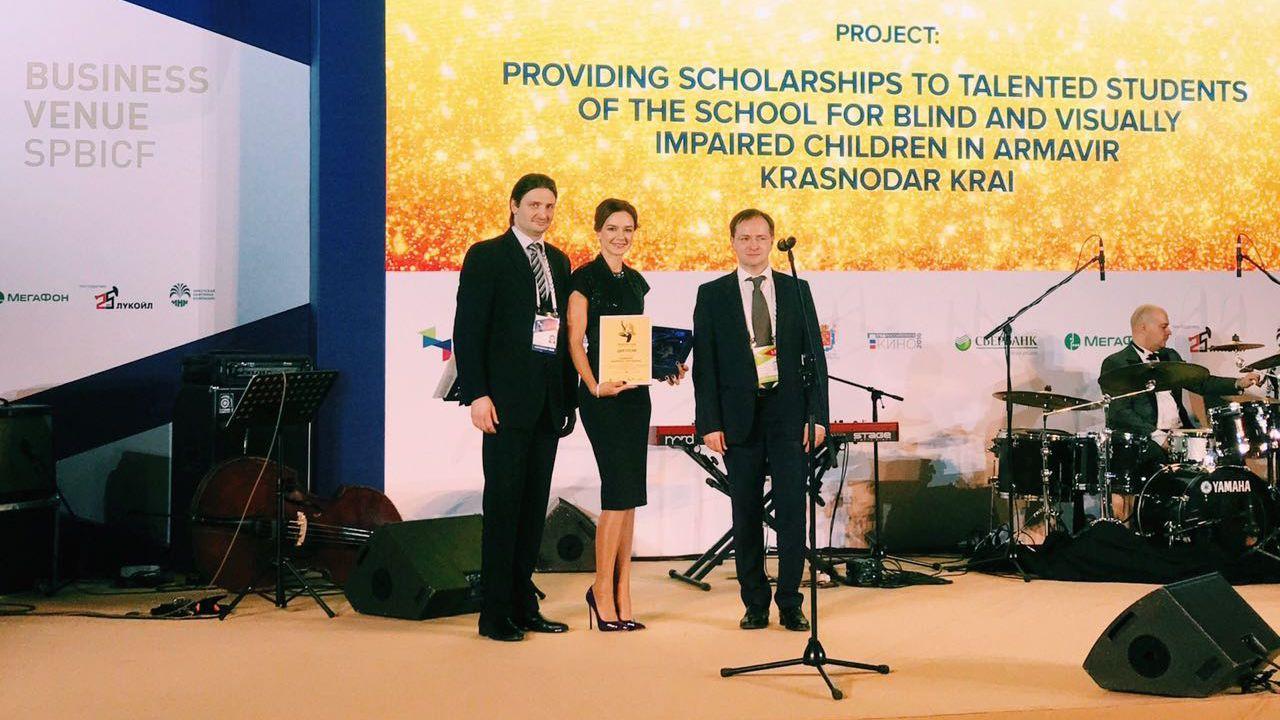 Вручение премии общенациональной акции «Меценат года»