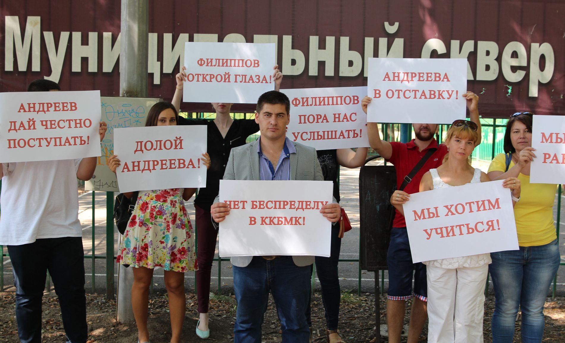 ВКраснодаре студенты и педагоги краевого медколледжа вышли напикет
