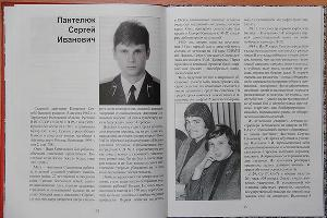 Сергей Пантелюк ©Фото со страницы facebook.com/kommersant.ru