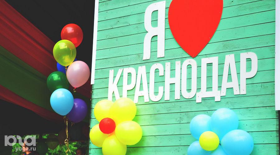 День защиты детей в Краснодаре ©Мария Цеханович, ЮГА.ру